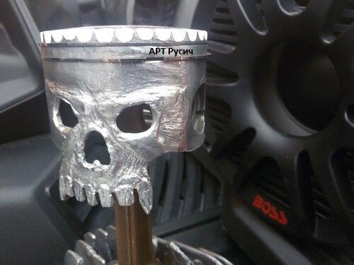 череп из поршня
